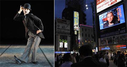 Kusakari Tamiyo is Charlie Chaplin, Inception