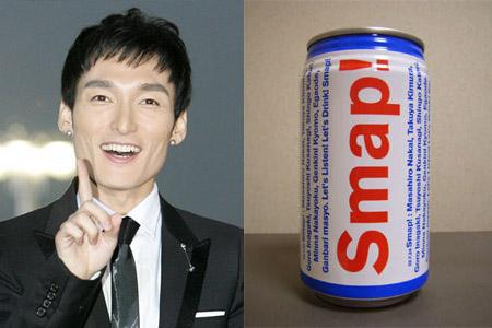 Kusanagi Tsuyoshi, Drink SMAP