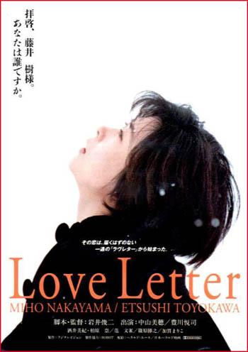 Love Letter poster