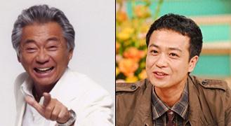 Mino Monta, Nakayama Hideyuki