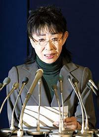 Mita Yoshiko
