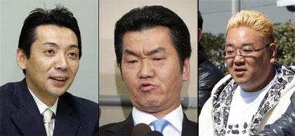 Miyane Seiji, Shimada Shinsuke, Date Mikio