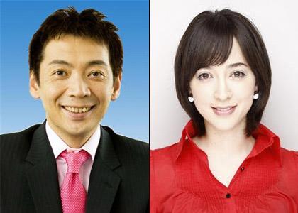 Miyane Seiji, Takigawa Christel