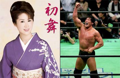 Mizuki Mai, Kobashi Kenta