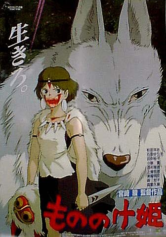 What's your Favorite Anime? Mononoke_p