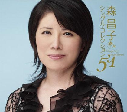 Mori Masako