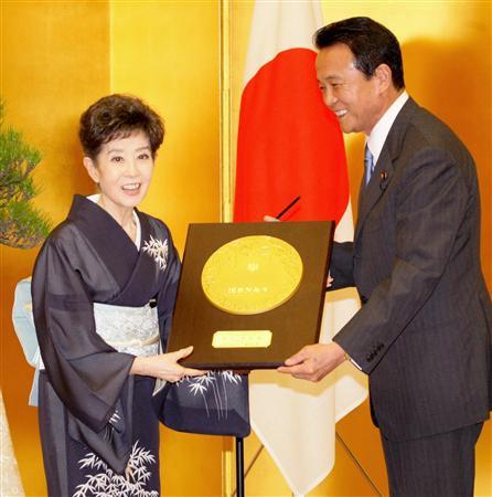 Mori Mitsuko