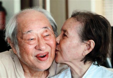 Nagato Hiroyuki, Minamida Yoko