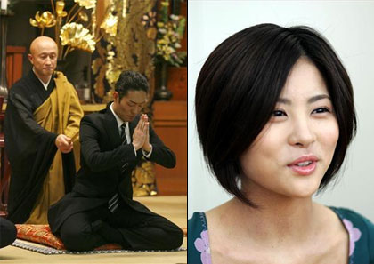 Nakamura Kantaro, Maeda Ai
