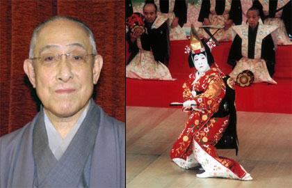 Nakamura Shikan VII
