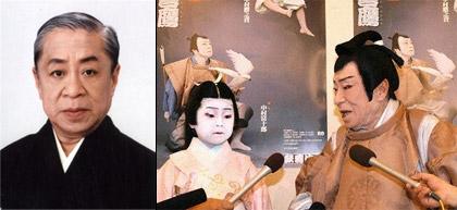Nakamura Tomijuro, Takanosuke