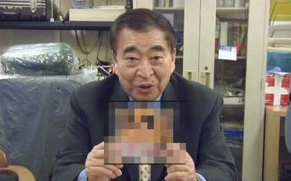 Nashimoto Masaru