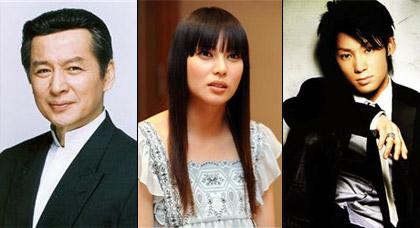 Natsu Yuusuke, Shibasaki Kou, Takuya