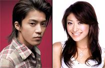 Oguri Shun, Yamada Yu are a Couple | Japan Zone