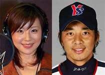 shock announcer to wed baseball star japan zone
