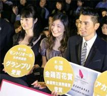 Okuribito Takes Chinese Movie Awards Maybe Japan Zone