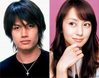 Akiko Yada couple