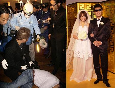 Paparazzi down, Ochi Masato, Chieko