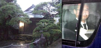 Ryoso Funakoshi, Funakoshi Eiichiro