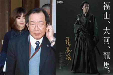 Sakai Noriko, Fukuyama Masaharu