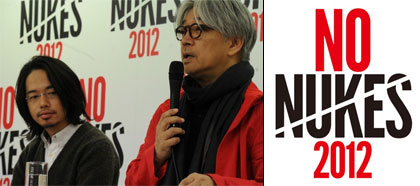 Sakamoto Ryuichi, Goto Masafumi, No Nukes