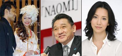 Sawajiri Erika, Hagiwara Kenichi, Toda Naho