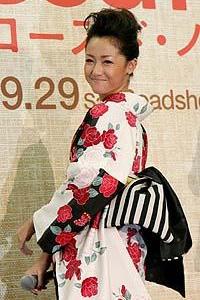 Japanese star Sawajiri Erika