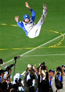 Seibu Lions Japan Series 2008