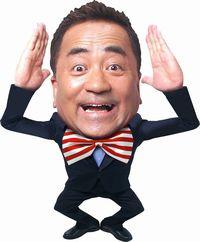 Senda Mitsuo