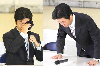 Shimada Shinsuke