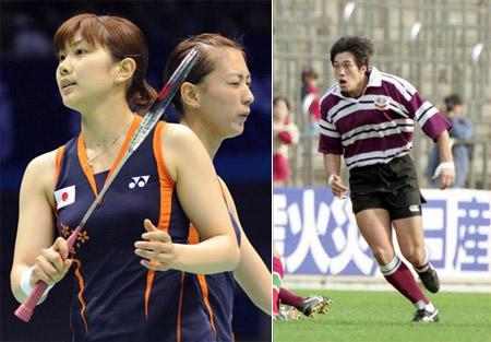 Shiota Reiko, Amano Yoshihisa