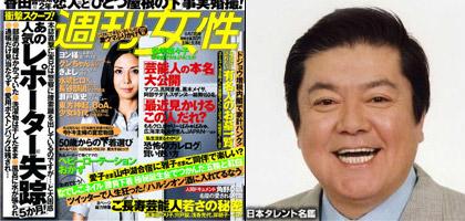 Okuyama Eishi