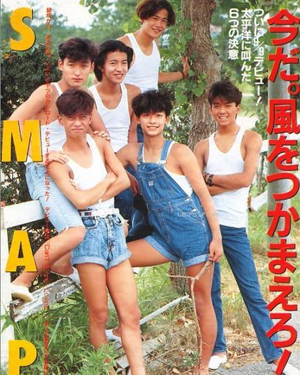 SMAP Japanese Band : 歴史 小学生 : 小学生
