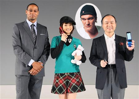 Softbank Mobile, White Family