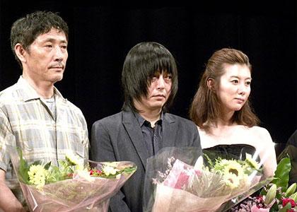 Suneohair, Tomosaka Rie
