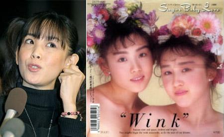 Suzuki Sachiko, Wink