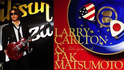 Tak Matsumoto, Take Your Pick