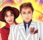 takarazuka single men Heterosexual couple, single and married, and in particular male adults (eg  allison,  between men and women, and the erotic activity of sexual   robertson, jennifer (1991) takarazuka: sexual politics and popular culture.