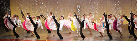 takarazuka buddhist singles Takarazuka revue company never having heard the name and noting that every single person in the crowd takarazuka was founded in the city of the same name.