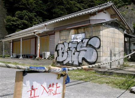 Takaso Yuichi's house in Katsuura