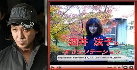 Takaso Yuichi, Sakai Noriko