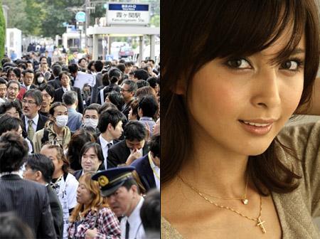 Takaso Yuichi trial, Kato Natsuki
