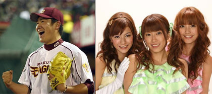 Tanaka Masahiro, Satoda Mai