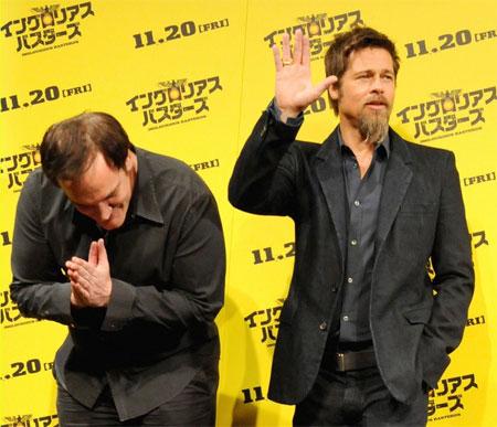 Brad Pitt Makes Japan TV Debut