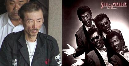 Tashiro Masashi