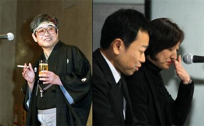 Tatekawa Danshi