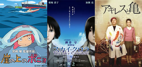 Three Japanese movies