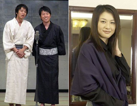 Tokui Yoshimi, Natsukawa Yui