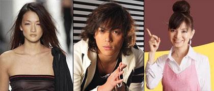 Tominaga Ai, Shioya Shun, Sonoyama Makie