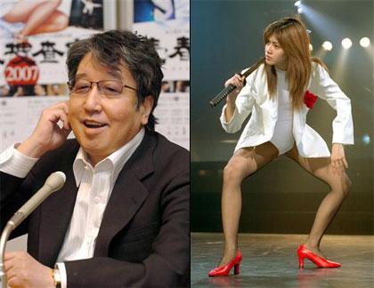 Tsuka Kohei, Uchida Yuki